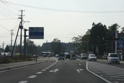 道の駅「しちのへ」