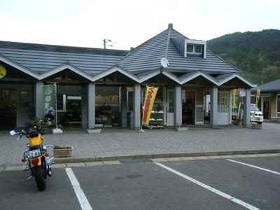 道の駅「くずまき高原」