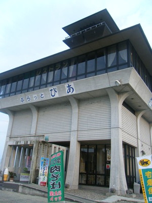 道の駅「河北」