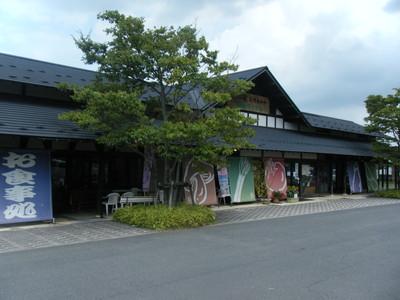 道の駅「庄内みかわ」