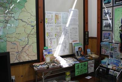 道の駅「白鷹ヤナ公園」