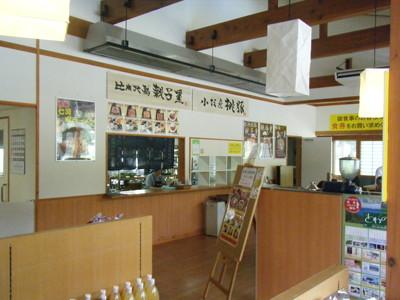 道の駅「こさか七滝」